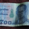 500 Baht bill