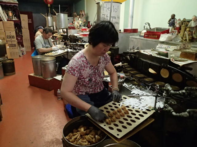 Fortune Cookie Factory