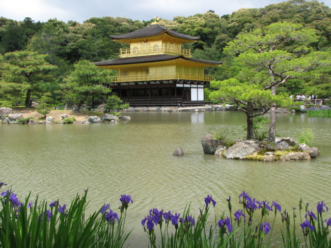 Temple of the Golden Pavilion, Kyoto (Japan)