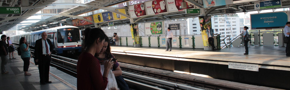 The metro in Bangkok (Thailand) goes to the international airport