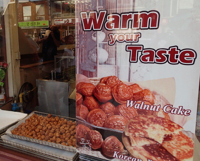 Walnut cakes, Koreatown, Toronto