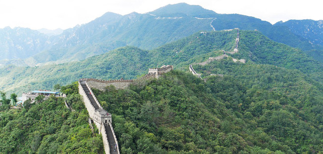 Great Wall of China (travel bucket list)