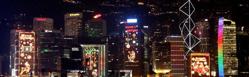 Animated Christmas light displays on Hong Kong buildings