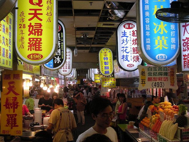 Shilin Night Market in Taipei, Taiwan (why go to Taiwan)