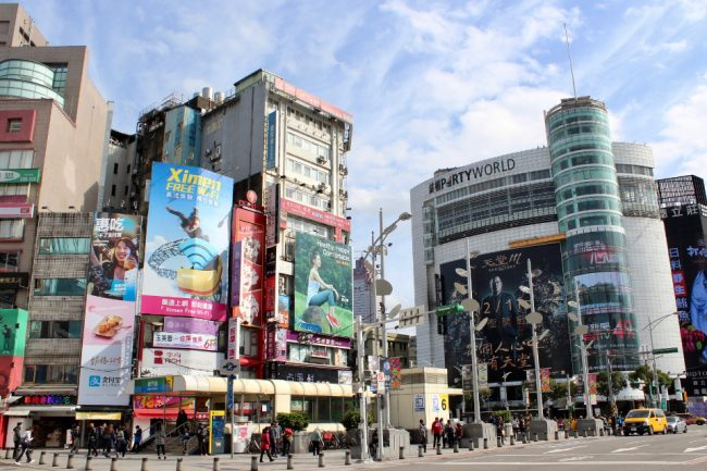 Ximending, Taipei (2 days in Taipei itinerary)