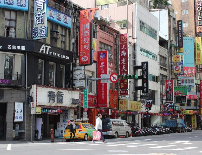 Taipei street (2 days in Taipei itinerary)