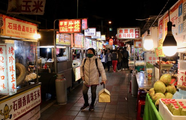 Ningxia Night Market (2 days in Taipei itinerary)