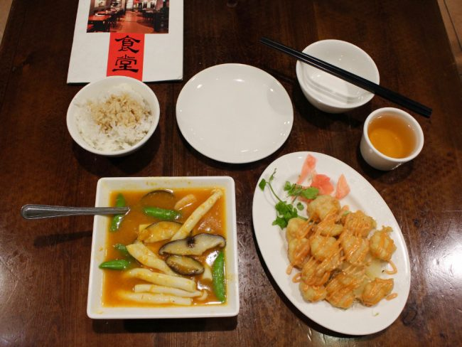 Delicious lunch at Chi Fan Chi Tang (2 days in Taipei itinerary)