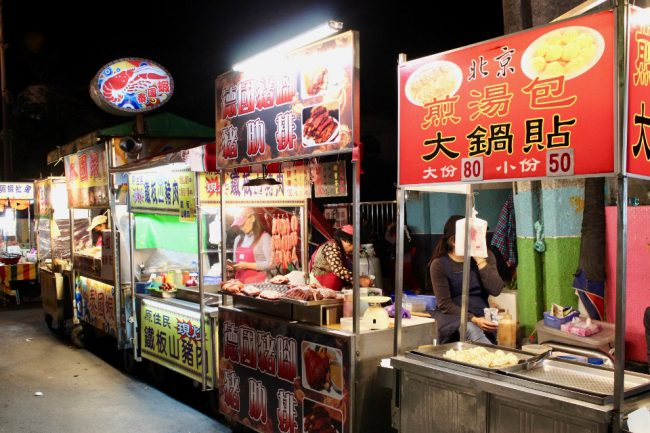 Kenting Night Market (what to eat in Taiwan)