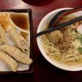 Southern Taiwan food at Fuchen Food, Taipei (what to eat in Taiwan)