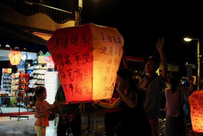 Lantern Festival (living in Taiwan)