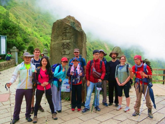 On theJade Mountain Trail with the lab students and colleagues (living in Taiwan)