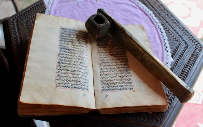 A 500-year old book in a 16th century Turkish house (Kajtaz House) (solo woman in Bosnia)