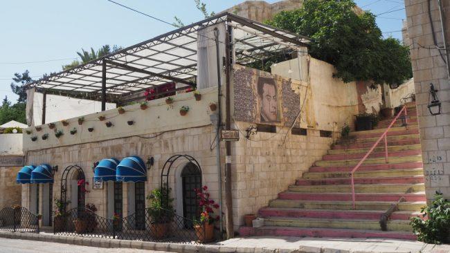Staircase leading to Beit Sitti, Amman