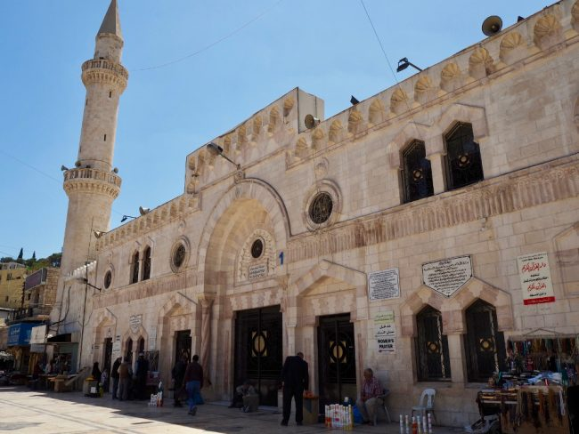 Al-Husseini Mosque in downtown Amman