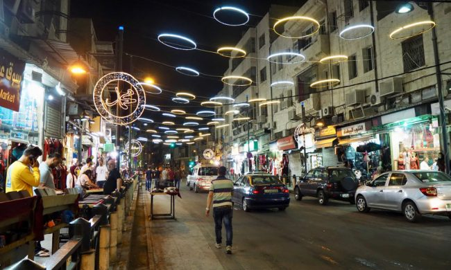 Ramadan street decorations in Amman