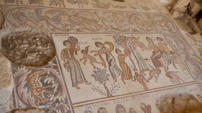 Mosaic at Archeological Park I in Madaba (places to visit in Jordan)