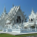 White Temple (from the front)