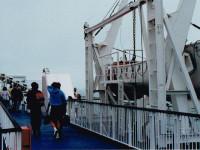 Dover ferry